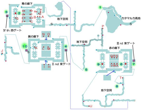 分史世界のウプサーラ湖跡のマップ