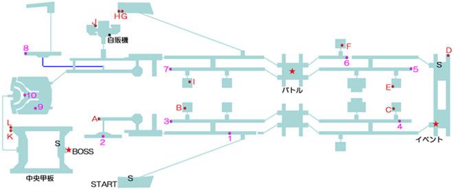 旅船ペリューンのマップ