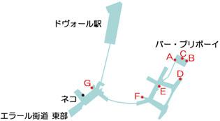 ドヴォールのマップ
