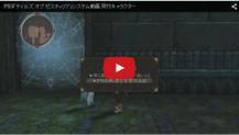 同行キャラクターの動画