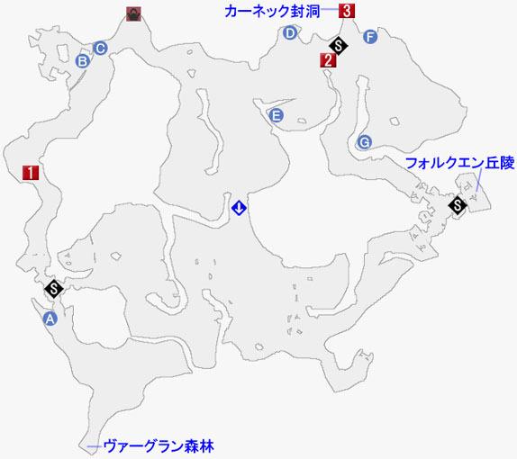アリーシャエピソード-グレイブガント盆地のマップ