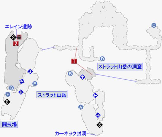 アリーシャエピソード-ストラット山岳のマップ