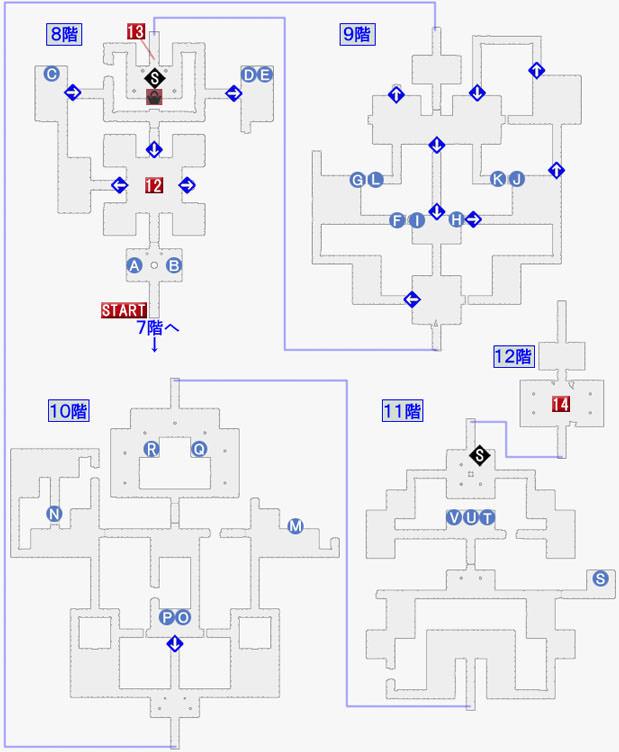 アリーシャエピソード-エレイン遺跡8~12階のマップ