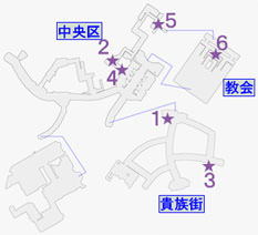 紫の瞳石・ドーの入手マップ