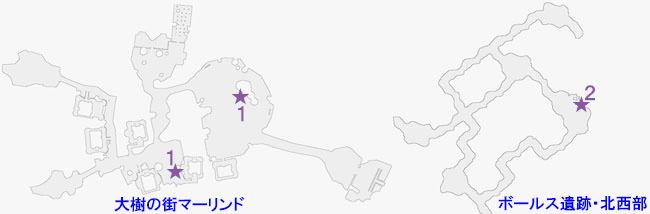 緑の瞳石・アインスの入手マップ