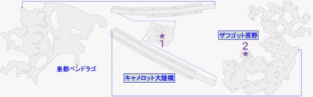 緑の瞳石・ドライの入手マップ