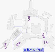 緑の瞳石・ゼクスの入手マップ