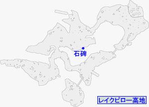 シャドウと戦える場所のマップ