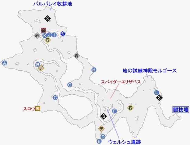 アイフリードの狩り場のマップ
