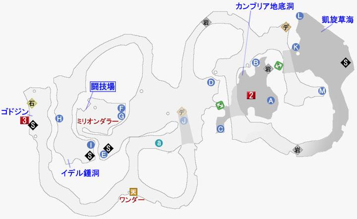 バイロブクリフ崖道の攻略マップ
