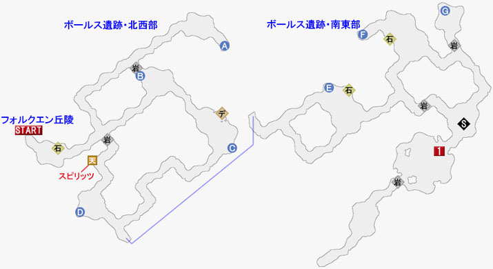ボールス遺跡の攻略マップ