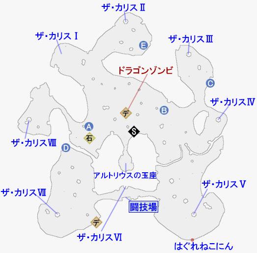 カースランド島の攻略マップ