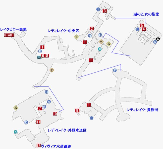 湖上の街レディレイクのマップ