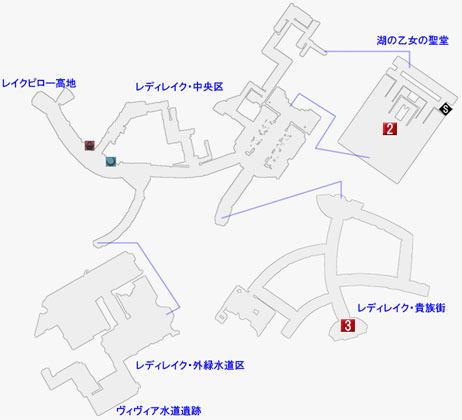 湖上の街レディレイクの攻略マップ