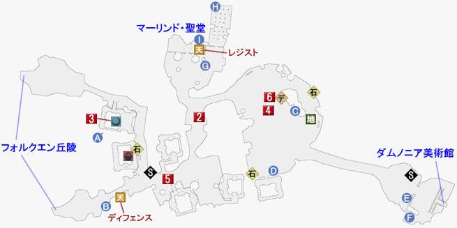 大樹の街マーリンドの攻略マップ