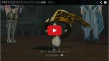 ノルミンの動画part2