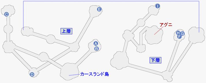 ザ・カリスⅠの攻略マップ