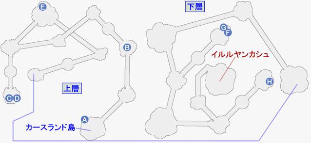 ザ・カリスⅢの攻略マップ