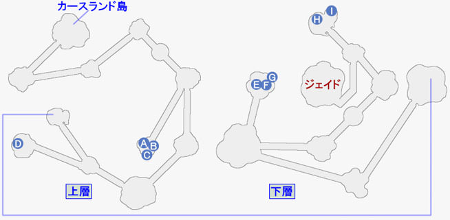 ザ・カリスⅣの攻略マップ