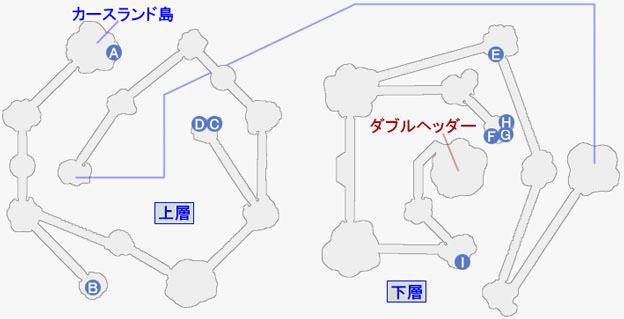 ザ・カリスⅥの攻略マップ