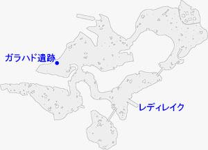 ガラハド遺跡の場所のマップ