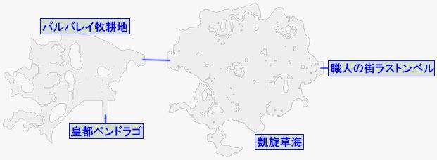皇都ペンドラゴまでの道のりマップ