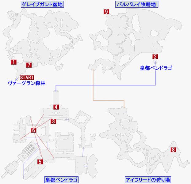 グレイブガント盆地からヘルダルフ戦までの攻略マップ