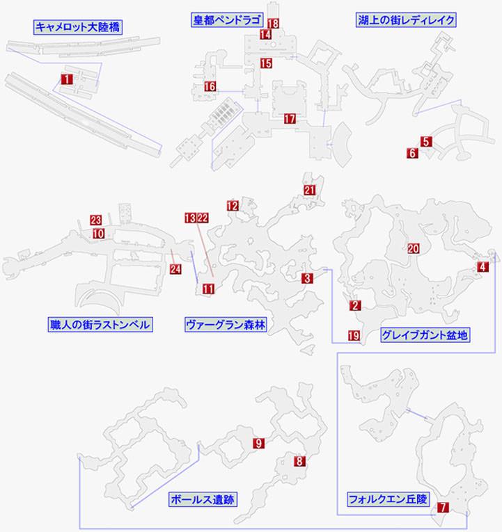 グレイブガント盆地からティアマット戦までの攻略マップ