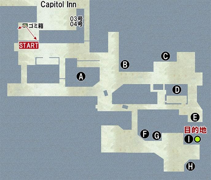 キャピトルヒルの南側の攻略マップ
