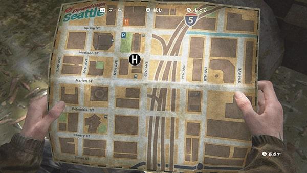 Map E:ペットショップのエリア