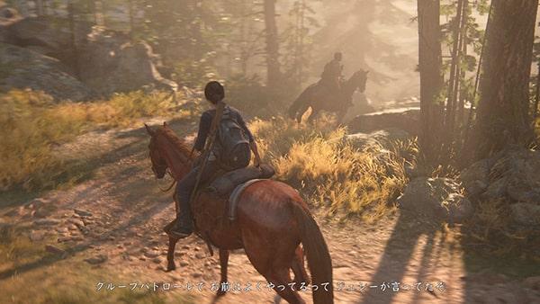 馬でジョエルについていく光景