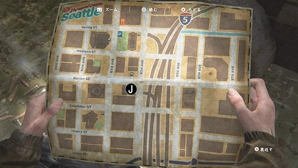 Map J:崩壊したビルのエリア