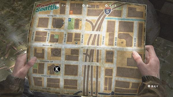 Map K:戦車のエリア