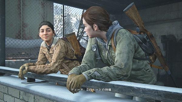 ディーナとエリーが遠くの風景を眺めるカットシーン