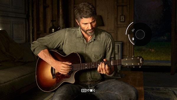 ジョエルがギターを弾く様子