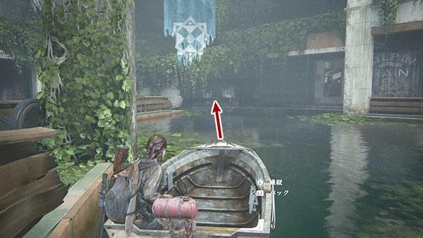 ボートを運転しているエリー