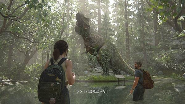 テラノサウルス・レックスの模型