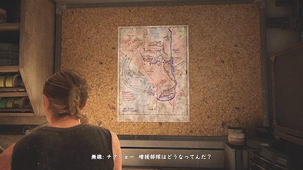 映写室にあるマップ
