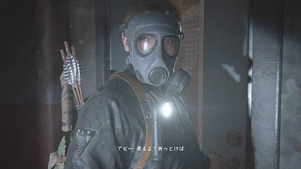 ガスマスクを着けて胞子部屋へ向かうアビーのシーン