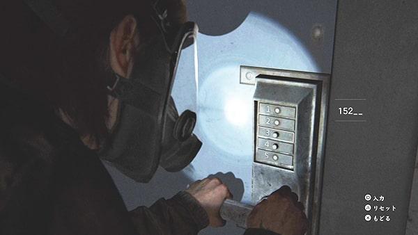 ドアの暗証番号の画像