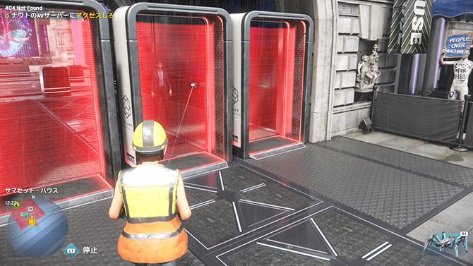 サマセット・ハウスの入口の警報レーザー
