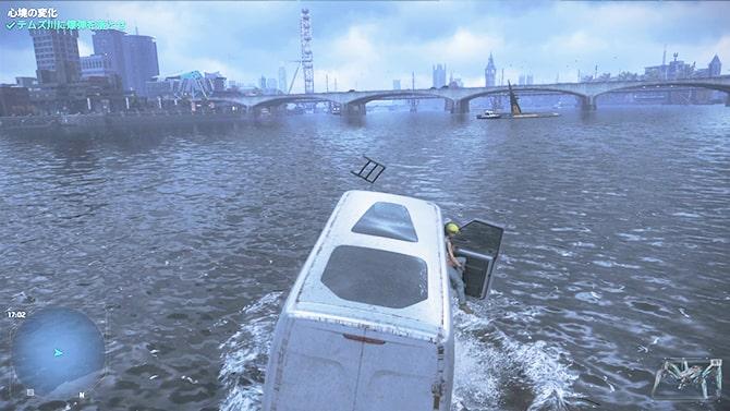 爆弾を積んだバンをテムズ川に沈めてるシーン