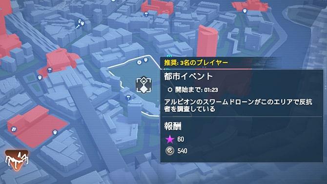 都市イベントの発生マップ