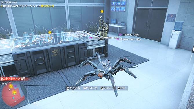 目標のアルビオンをスパイダーボットで倒す様子