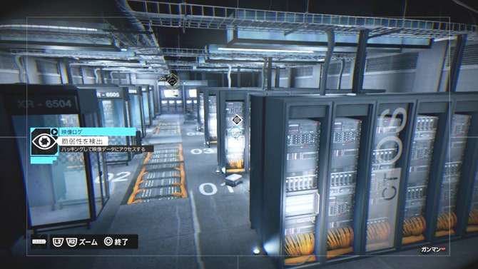 ctOSのコントロールセンターのサーバー