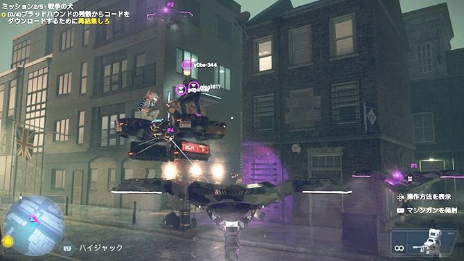 プレイヤーが4人貨物ドローンに乗っている様子
