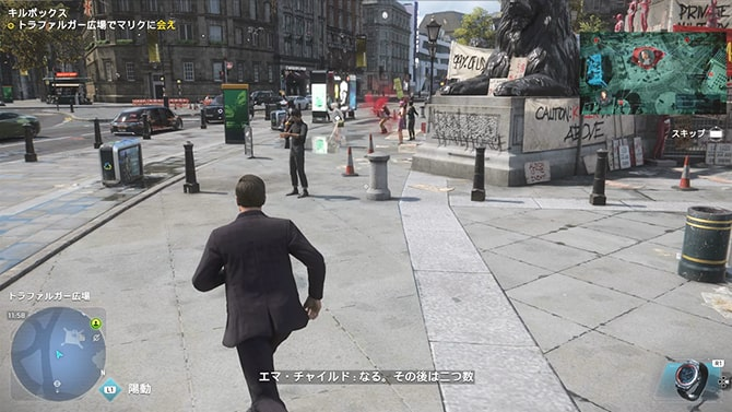 トラファルガー広場の様子