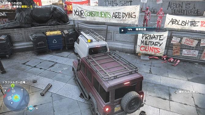 バンをトラックで挟んで逃げ道を塞ぐ様子