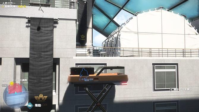 シザーリフトで屋上へ行く方法