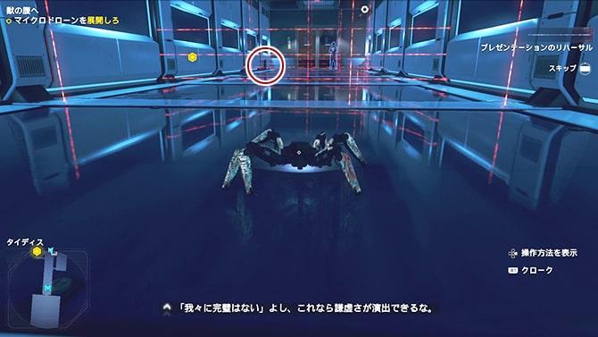 レーザー部屋